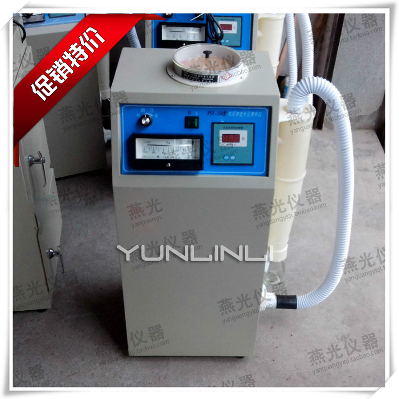 Nice Cement Fineness Negative Pressure Sieve Analyzer 220v 900q Powder Fineness Screening Tester Fsy-150a 900w 0.08mm Preventing Hairs From Graying And Helpful To Retain Complexion