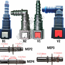 7.89ID6 Fuel Injector line fast connection pump filter nozzle free shipping стоимость