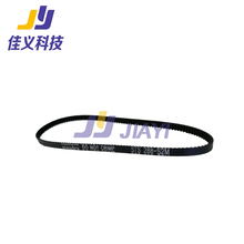 Hot Sales!!! 288-S2M-4 Short Timing/Carriage Belt for Capping Station of Inkjet Printer Good Quality