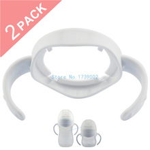 (2 Pieces/lot) Generic Bottle Handles for Avent Natural Feeding Baby Bottles