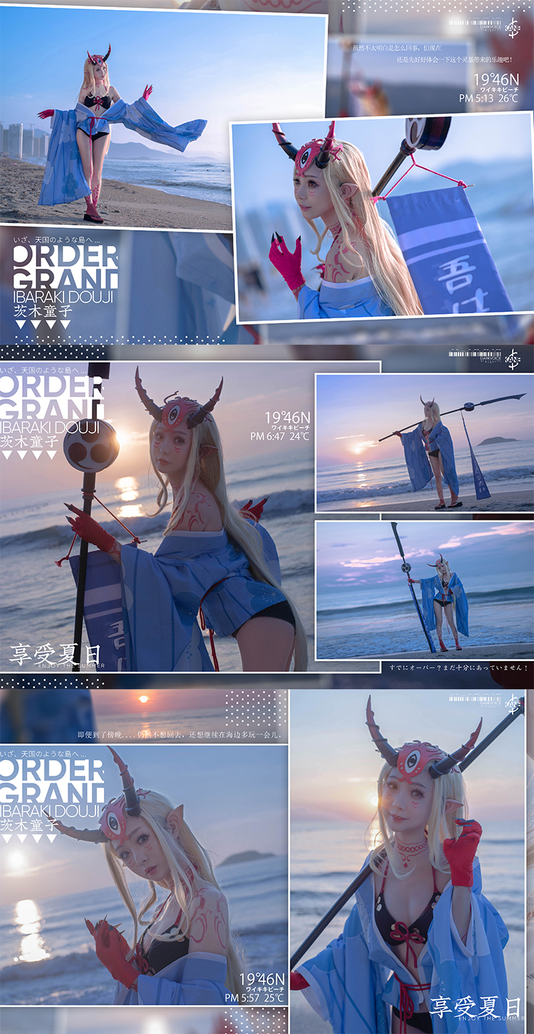 Anime Fate/Grand Order Lancer Ibaraki Doji Sexy Swimsuit Cosplay Costume  For Women Halloween Free Shipping 2019 New Stock