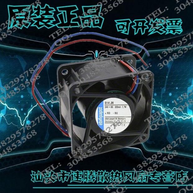 Original 6032 614JH TYP614JH DC24V 320mA 7.7W fan недорого