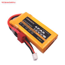 2PCS RC LiPo battery 2S 7.4V 1500mAh 25C-50C For RC Helicopter Airplane Drone Quadrotor Car High Rate RC battery LiPo 2S AKKU(China)