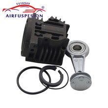 Для VW Touareg Cayenne A6 C6 Q7 L322 воздушный компрессор насос головка цилиндра поршневое кольцо шатун клапан Ремонтный комплект 4L0698007A