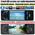ЛУЧШИЕ 4 Дюймов 12 В Автомобильный Fm-радио MP5 Аудио Плеер Поддержка камеры заднего вида Bluetooth с USB/TF Карты в-Черточки Бесплатная Доставка