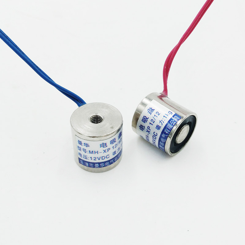 Waterproof Holding Electric Magnet Lifting P12/12 DC 12V 24V Force 1Kg 10N Solenoid Sucker ElectromagnetWaterproof Holding Electric Magnet Lifting P12/12 DC 12V 24V Force 1Kg 10N Solenoid Sucker Electromagnet