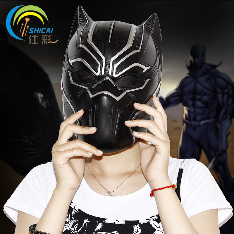 Captain America Black Panther Movie Theme Mask for Party Halloween ...