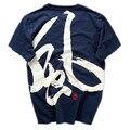 Frete grátis plus size estilo chinês de manga curta camisa cara gordura 6xl 7xl 8xl lycra algodão o-pescoço casuais t-shirt de manga curta