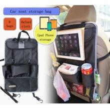 Car seat storage bag Multi-layer foldable chair back storage bag Space-saving debris sorting bag car organizer freeshipping
