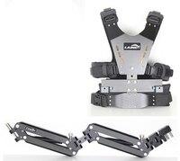 LAING 1-5 kg waga niedźwiedź kamery Wideo stabilizator steadicam dla ZHIYUN żuraw 2 3 osi Gimba Kamizelka Podwójnego Wsparcia Ramię i kamizelka