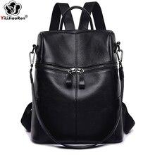 купить Casual Genuine Leather backpack Female 2019 Luxury COW Leather Backpack Women Large Capacity School Bags for Teenagers Girls дешево
