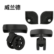 Factory outlet luggage wheels repair accessories makeup trolley casters accessorie replacement Parts new black Wheels
