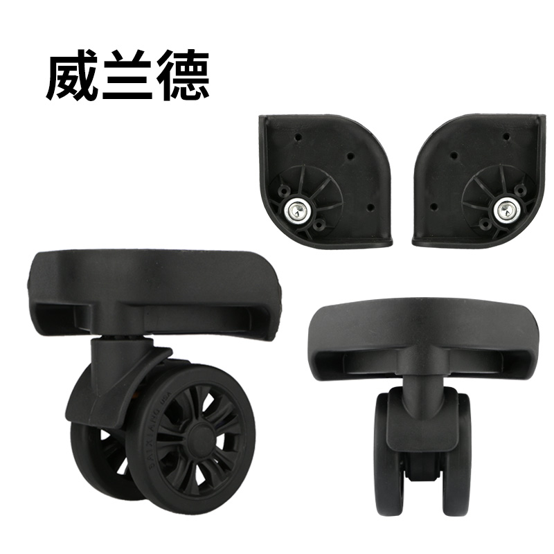 Left Right Trolley Case repair wheels Universal wheel travel suitcase accessorie factory direct sale 360 spinner repaire