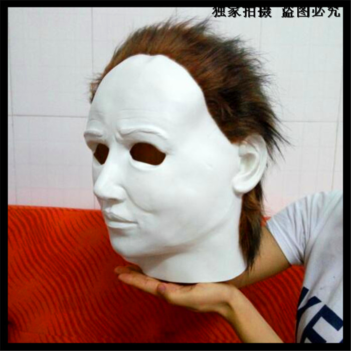 Free shipping Top Dulex Party Cosplay Halloween Latex Michael Myers Style Mask Horror Movie High Quality Fancy Dress Free Szie