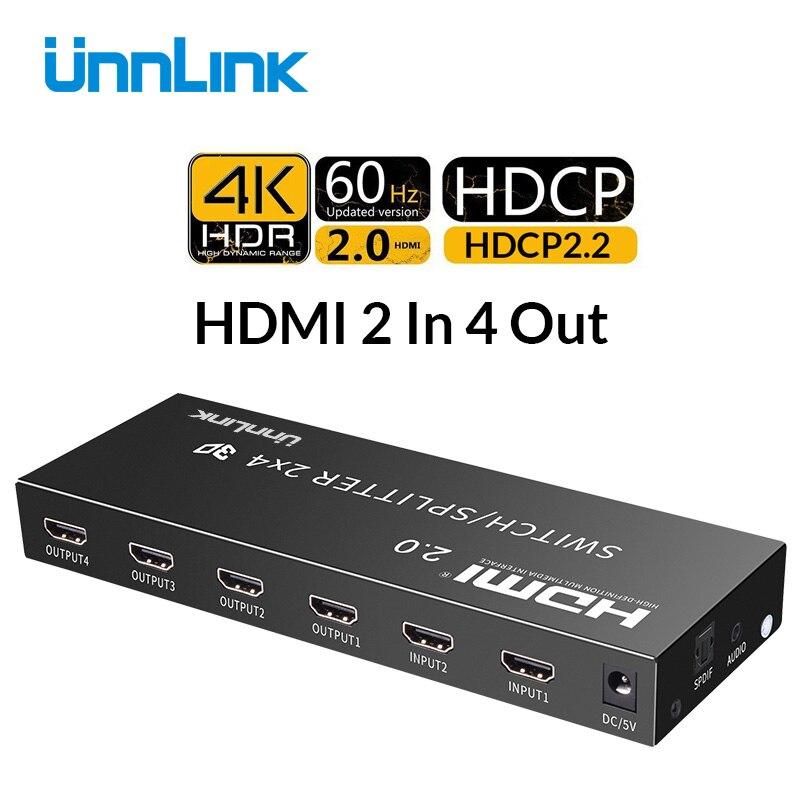 Unnlink HDMI 2.0 2 en 2/4 sortie HDMI commutateur séparateur 2x2/4 optique 3.5mm Audio HDCP2.2 4K @ 60Hz HDR pour TV projecteur ps4 xbox