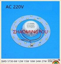 Anillo de luz LED circular para comedor, 6W, 12W, 15W, 18W, 24W, 36W, 80W, 100W, SMD 220