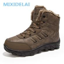 MIXIDELAI/Новинка года; мужские ботинки; зимние уличные кроссовки; мужские зимние ботинки; теплые плюшевые ботинки; плюшевые ботильоны; повседневная обувь для работы