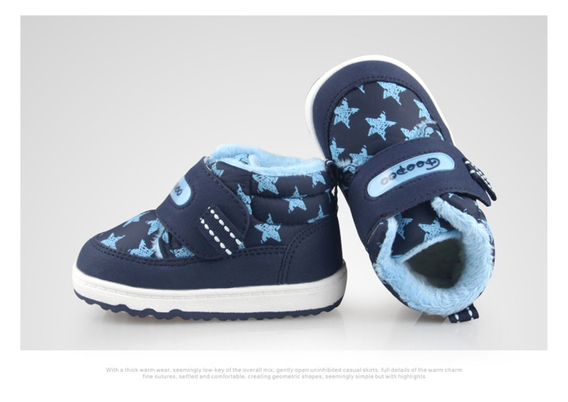 Baby First Walker Shoes (27)