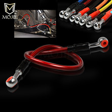 Motorcycle Universal Brake hose clutch or brake hydraulic Line For Honda hornet 600 cbr cb 750 cb400 cb1300 1000 rr