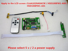 패널 용 HDMI + 2AV + VGA LCD 드라이버 컨트롤러 보드 키트 CLAA102NA0ACW / HSD100IFW1 A00 /HSD100IFW1 A01 1024*600