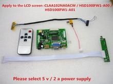 Комплект платы контроллера драйвера HDMI + 2AV + VGA LCD для панели CLAA102NA0ACW / HSD100IFW1 A00 /HSD100IFW1 A01 1024*600