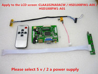HDMI + 2AV + VGA LCD Driver Controller Board Kit voor Panel CLAA102NA0ACW/HSD100IFW1 A00/HSD100IFW1 A01 1024*600-in Vervangende onderdelen en toebehoren van Consumentenelektronica op