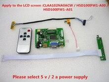 HDMI + 2AV + VGA controlador LCD Kit de placa controladora para Panel CLAA102NA0ACW / HSD100IFW1 A00 /HSD100IFW1 A01 1024*600