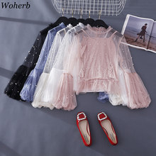 Woherb Summer Two Piece Set Women Perspective Gauze Blouse and Vest 2019 Summer Elegant Pearl Beading Blusas Ladies Shirt 22004(China)