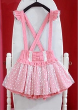High Waisted Ruffle Sissy Lolita Skirt Suspender Uniform