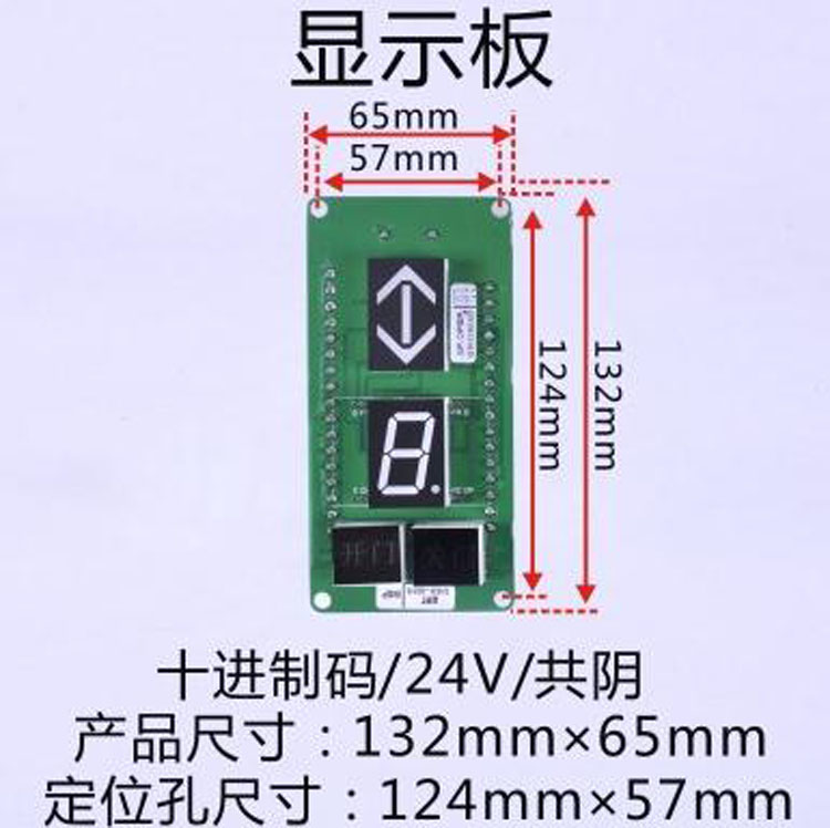 Image 2 - elevator LED display-in Elevator Parts from Electronic Components & Supplies