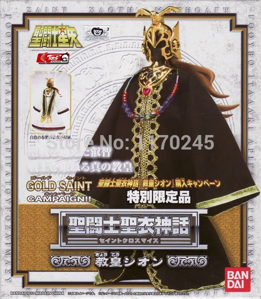 (Original Ver box) Bandai Exclusive Items Pope Arles Saint Cloth Myth Aries Shion Holy War Version Cloth Myth plating version