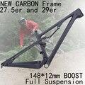 Бесплатная доставка 2019 27 5 er 29er все горные эндуро карбоновая полная амортизационная рама велосипед 148*12 мм Boost MTB Горный XC велосипед 27 5 +