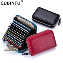 GUBINTU Made of Genuine Leather Card Holder Wallet Men Women Real CardHolders New Zipper Credit By 12 Slots