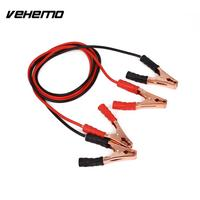 VEHEMO 2 2M 500AMP Emergency Battery Cables Car Jumper Wire Line Lgnition Power Booster