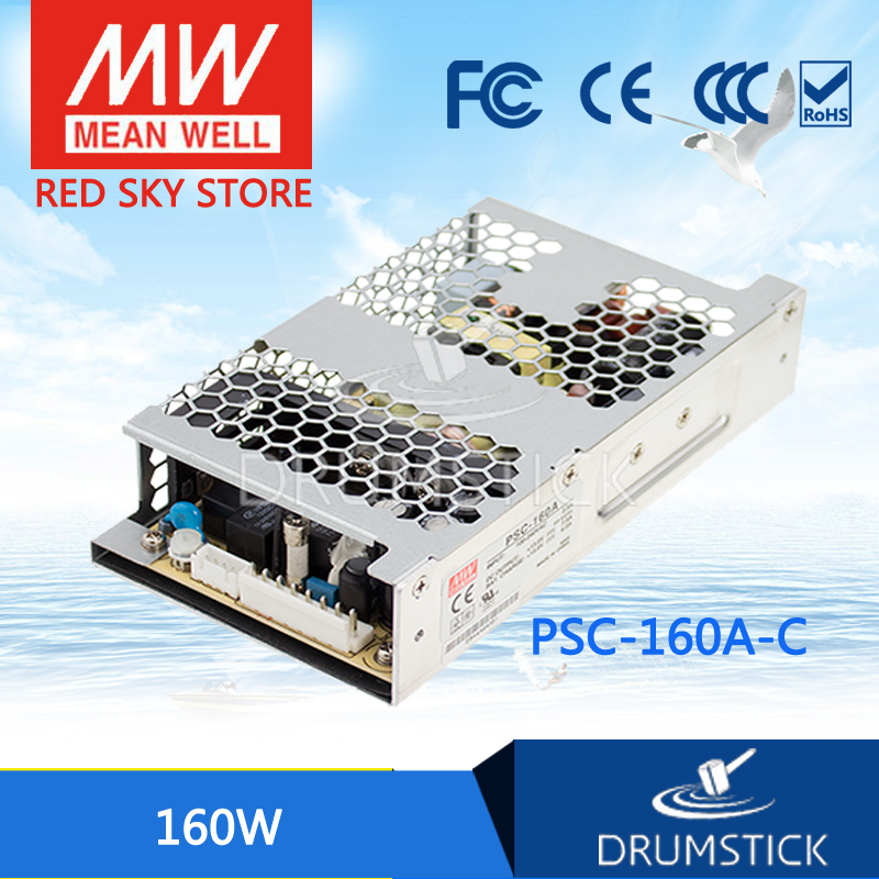 100% Original MEAN WELL PSC-160A-C 13.8V meanwell PSC-160 160W Single Output with Battery Charger(UPS Function) Enclosed [Hot5] 1mean well original gc160a24 ad1 27 2v 5 89a meanwell gc160 27 2v 160 2w single output battery charger