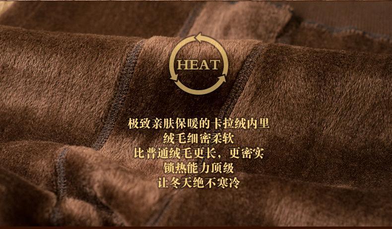 Bohocotol elastic plus velvet women's autumn and winter high waist skin color incarcerators legging trousers thickening step one 14