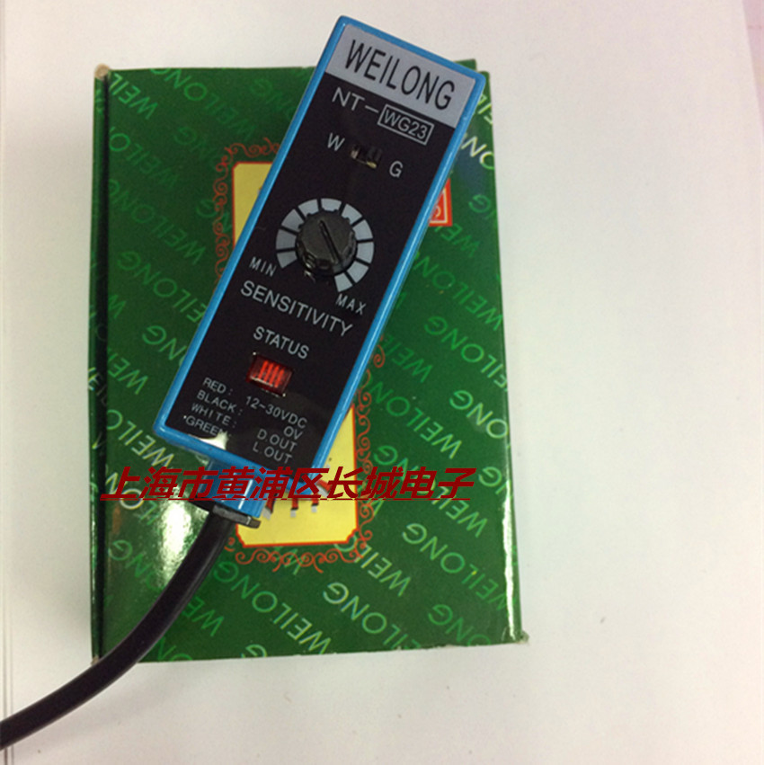 FREE SHIPPING NT-WG23 Color sensor