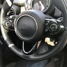 Автомобильный чехол welkinry для bmw mini hatch cooper one f55