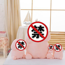 30/50cm  Penis Plush Toys Creative Cute Pillow Sexy Soft Stuffed Funny Cushion Simulation Lovely Dolls Gift for Girlfriend flower plush stuffed pillow creative gift lovely cushion