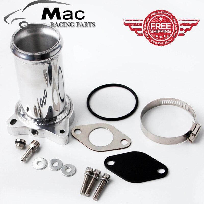 FREE 50MM aluminum pipe auto egr bypass valve for VW 1.9TDI 75 80 90 BHP egr delete vw egr valve egr vw EGR1111