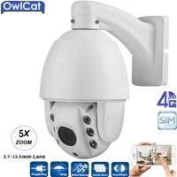 OwlCat HD Outdoor PTZ Speed Dome 1080P 960P GSM 3G 4G SIM Card IP Camera 5X