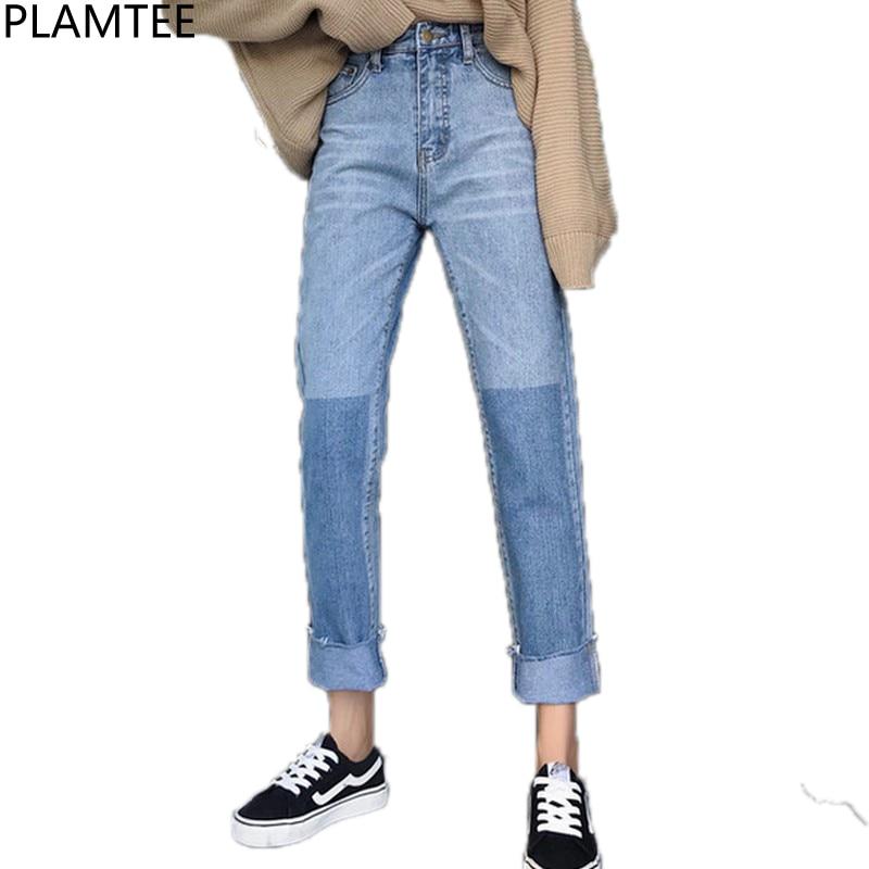 PLAMTEE Cuffs Vintage Jeans Women Panelled Korean Straight Denim Pants High Street Loose Warm Jean Trousers Autumn Winter 2017 women girls casual vintage wash straight leg denim overall suspender jean trousers pants