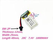122540 7.4V 1000 mAh Lipo Bateria Para DFD DiFeida F182 F183 H8C H8D Quadrocopter 7.4V 1000 mAh Lipo bateria 2S 602540*2
