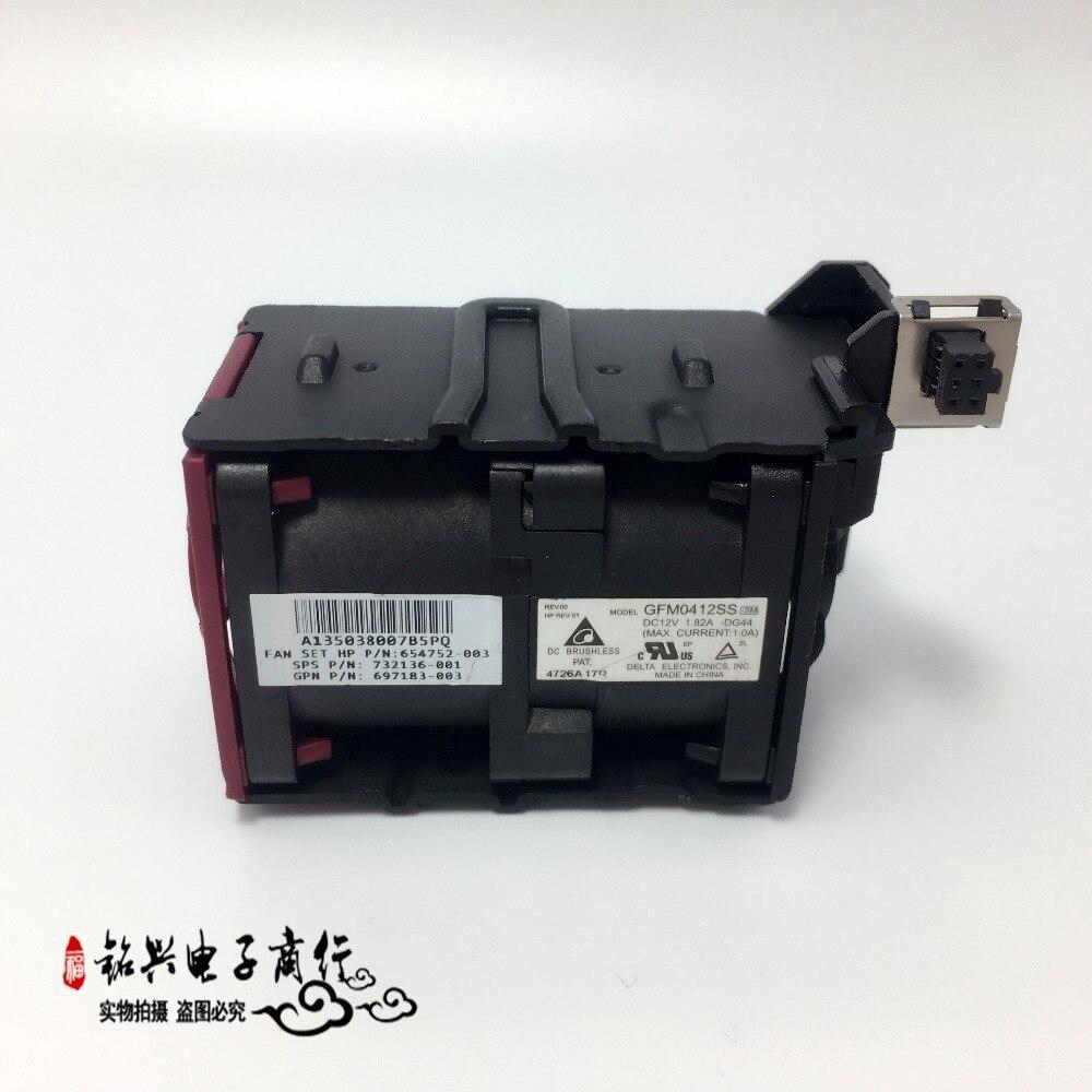 cpu cooler cooling fan for HP DL360 E G8 732136-001 DL360p/e Gen8 Server 697183-003 696154-002 for asus u46e heatsink cooling fan cooler