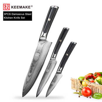 KEEMAKE 3PCS Kitchen Knives Set Chef Utility Paring Knife Japanese VG10 Damascus Steel Razor Sharp Cooking Knives G10 Handle - DISCOUNT ITEM  55% OFF All Category