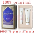 1BOX=2 branch Authentic Iranian saffron white cream Iran vulva leukoplakia milky cream genital itching feminine hygiene