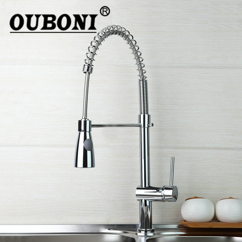 OUBONI New Kitchen Faucet Solid Brass Chrome Polished Rotated Basin Mixer Swivel & Pull Down Spout Vessel Sink Mixer Tap kitchen faucet polished chrome water power kitchen faucet swivel spout pull down vessel sink mixer tap