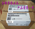 100% оригинальный новый 2 года гарантии S7-1500 PLC модуль 16 цифровой выходной модуль 6ES7522-5HH00-0AB0