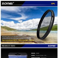 ZOMEI 52mm 55mm 58mm 62mm 67mm 72mm 77mm Extremely Slim Optical Glass PRO Digital CPL Round Polarizer Digicam Lens Filters