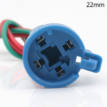 22 mm metal button switch special large current connector base switch accessories line 20 cm long.